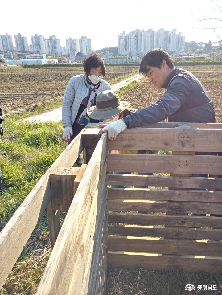 흙 살리는 퇴비 만들기 10
