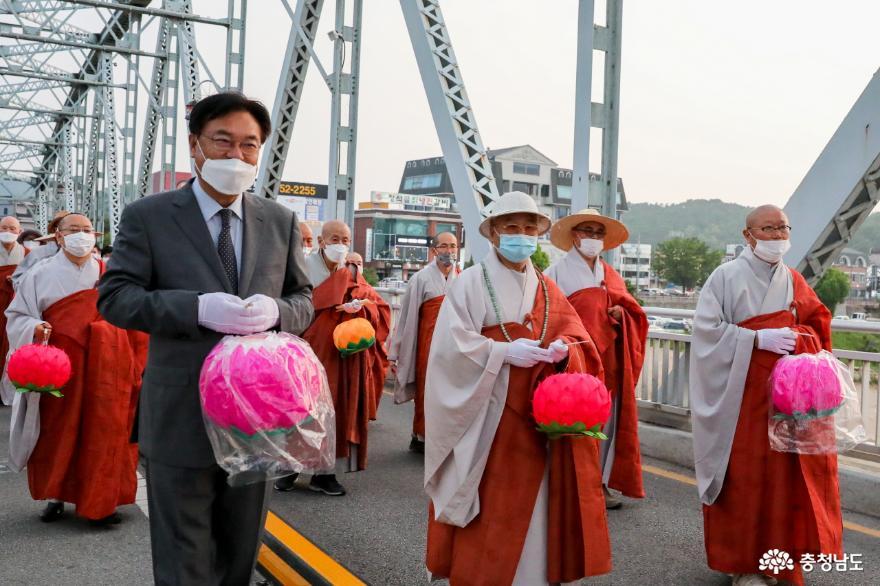 23일 불기 2564년 부처님 오신날 봉축 법요식 열려