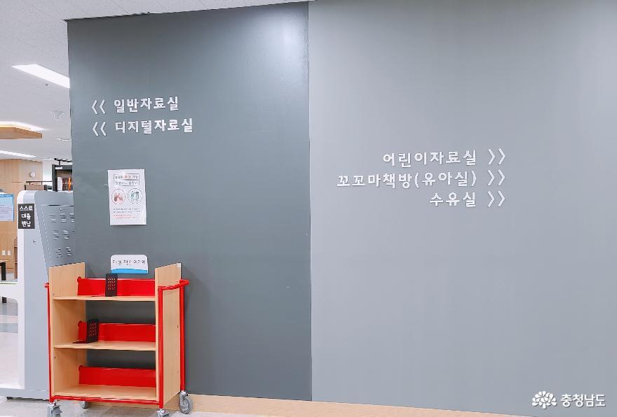 도서관 내부 안내