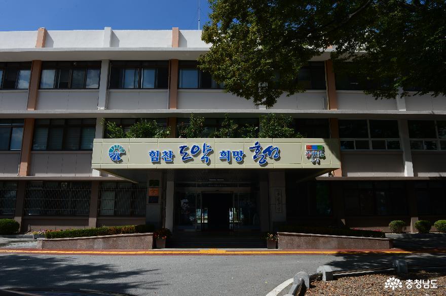 홍성군 농업기술센터, 떡 제조기능사 양성과정 교육 실시