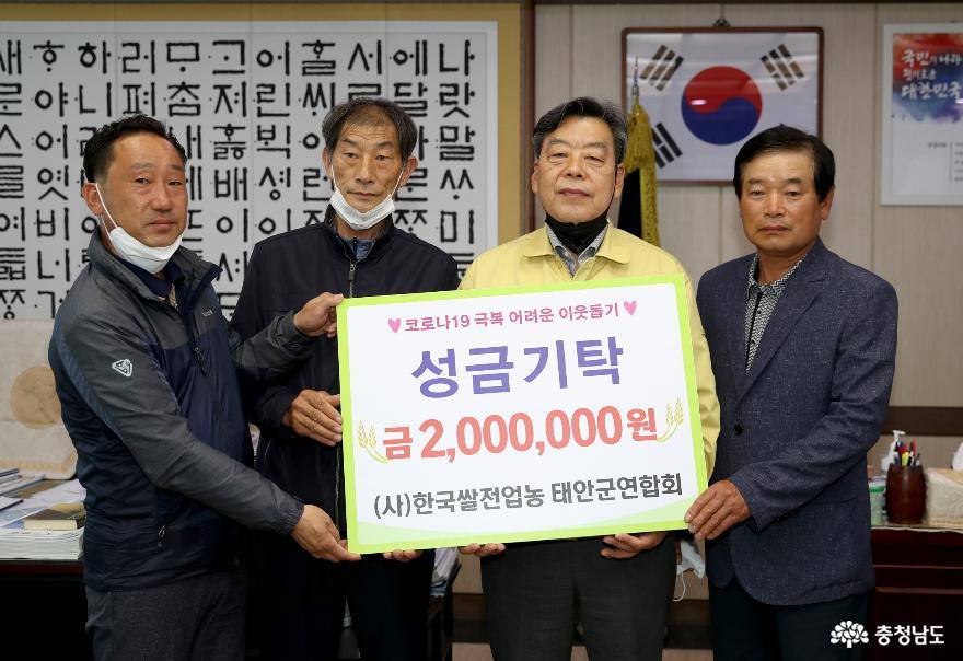 (사)한국쌀전업농 태안군연합회, 태안군에 '사랑의 성금' 기탁!
