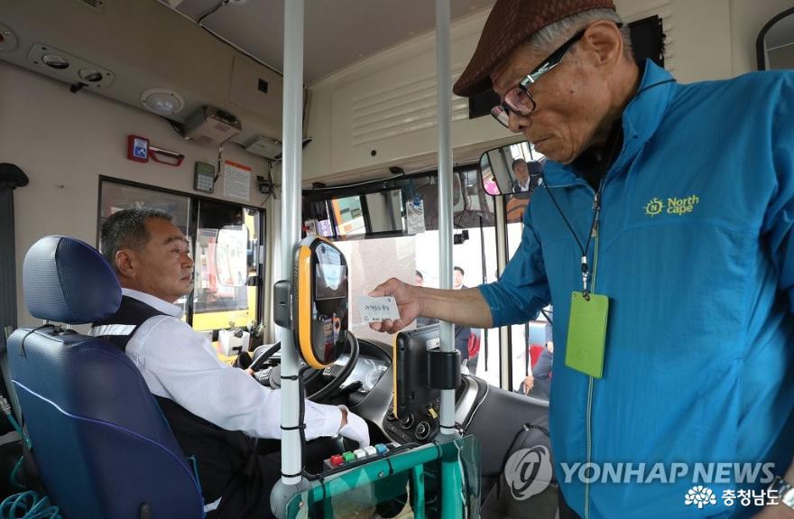 '노인 무료 버스' 10개월 1000만회 이용 1