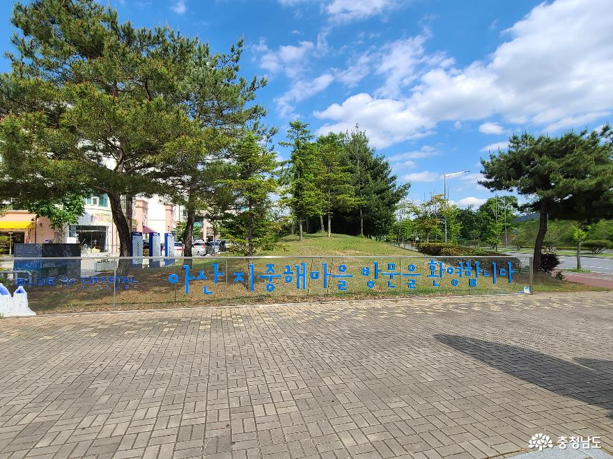 숨멎도록 아름다운 아산지중해마을