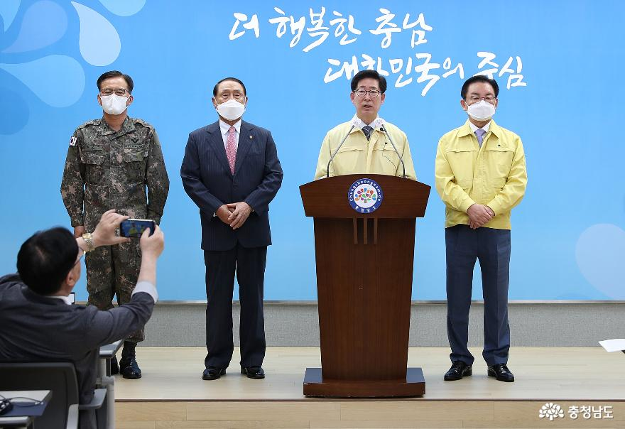 계룡세계군문화엑스포 1년 연기 2