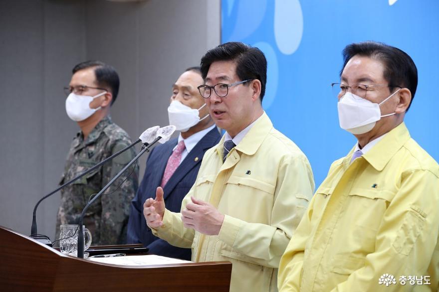 계룡세계군문화엑스포 1년 연기 4