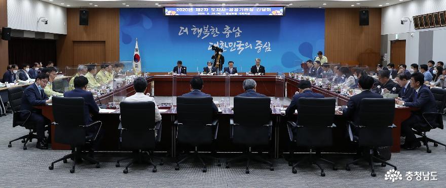 '포스트 코로나 시대' 공공기관 역할 모색