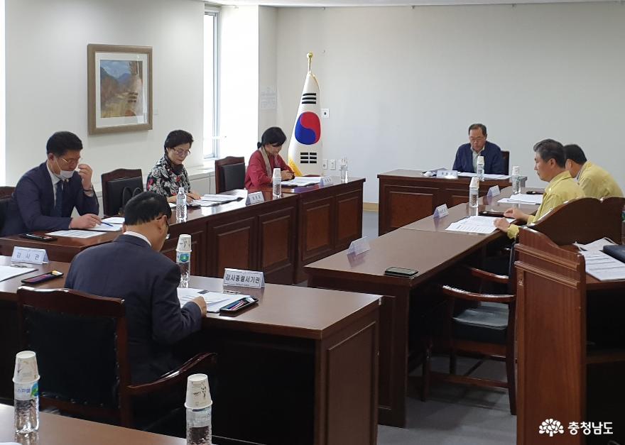 충남교육청, 2020년 감사자문위원회 정기회 개최