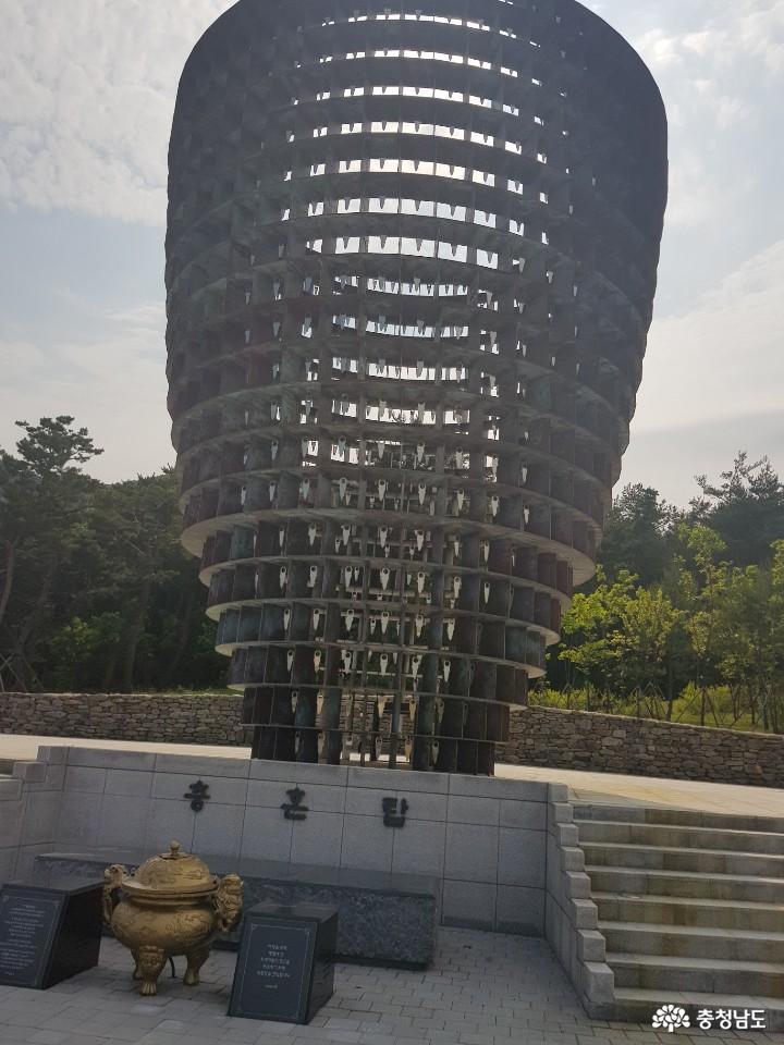 역사를 생각하게 되는 홍성 홍예공원 5
