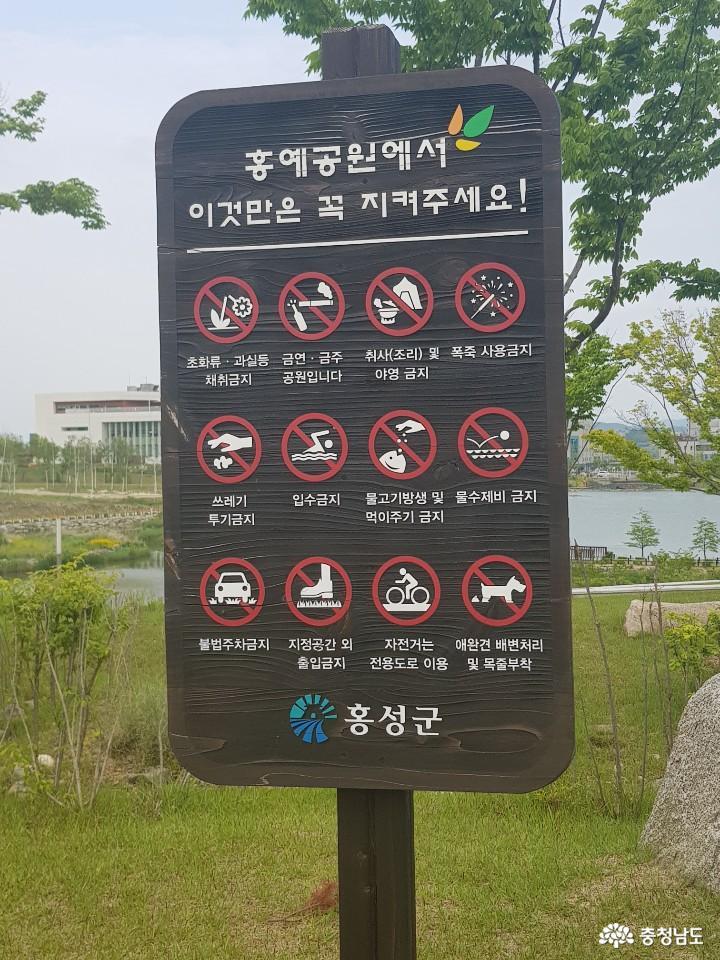 역사를 생각하게 되는 홍성 홍예공원 10