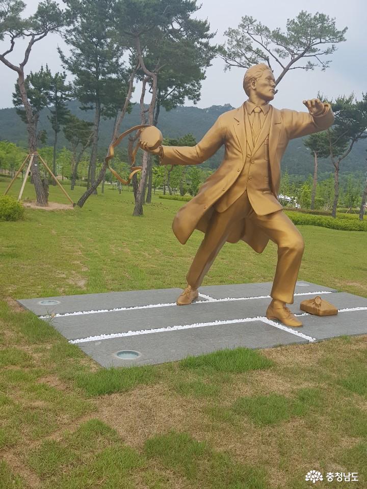 역사를 생각하게 되는 홍성 홍예공원 13