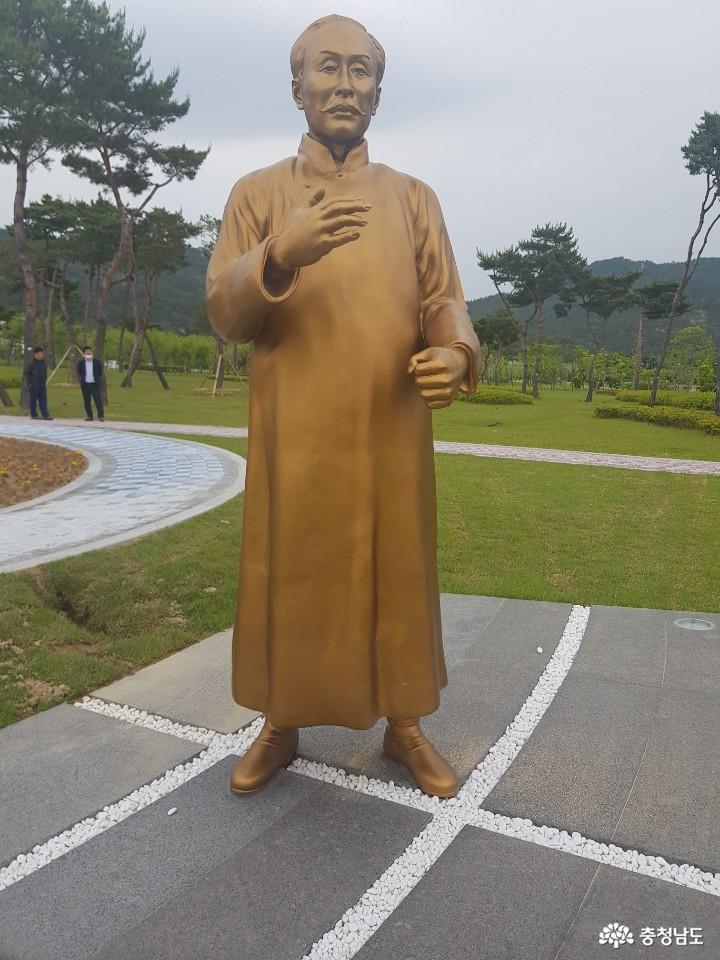 역사를 생각하게 되는 홍성 홍예공원 14