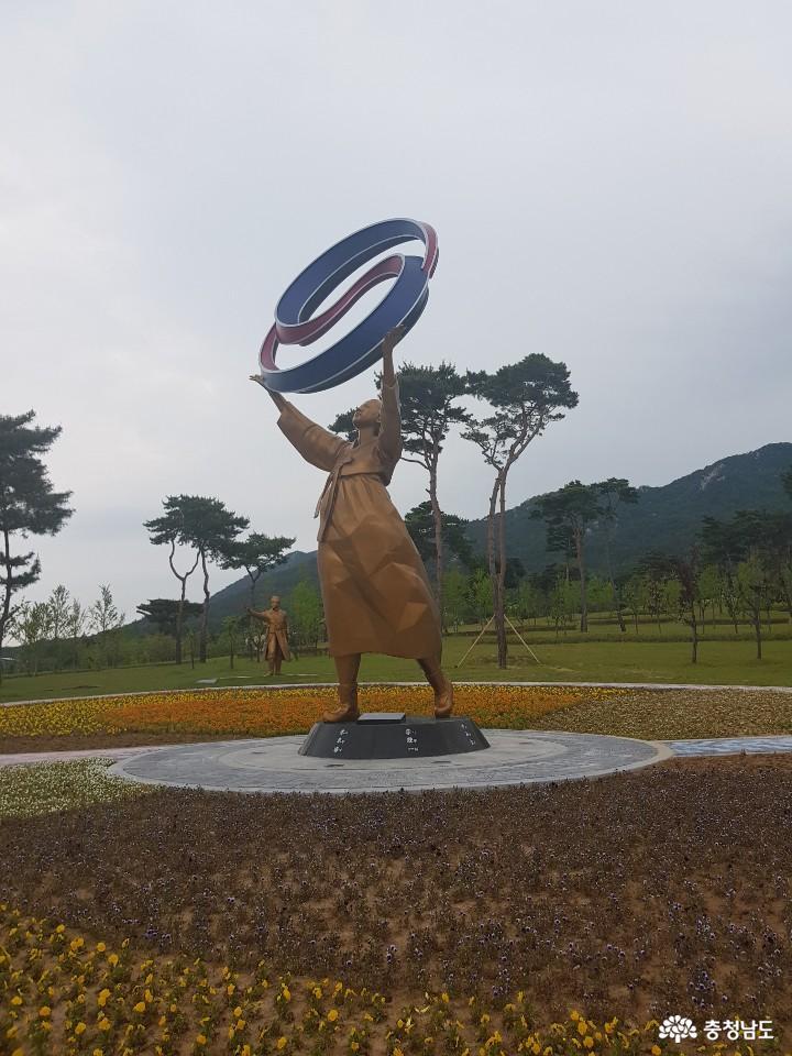 역사를 생각하게 되는 홍성 홍예공원 15