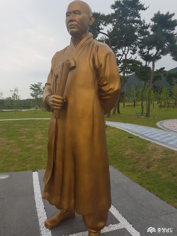 역사를 생각하게 되는 홍성 홍예공원 16