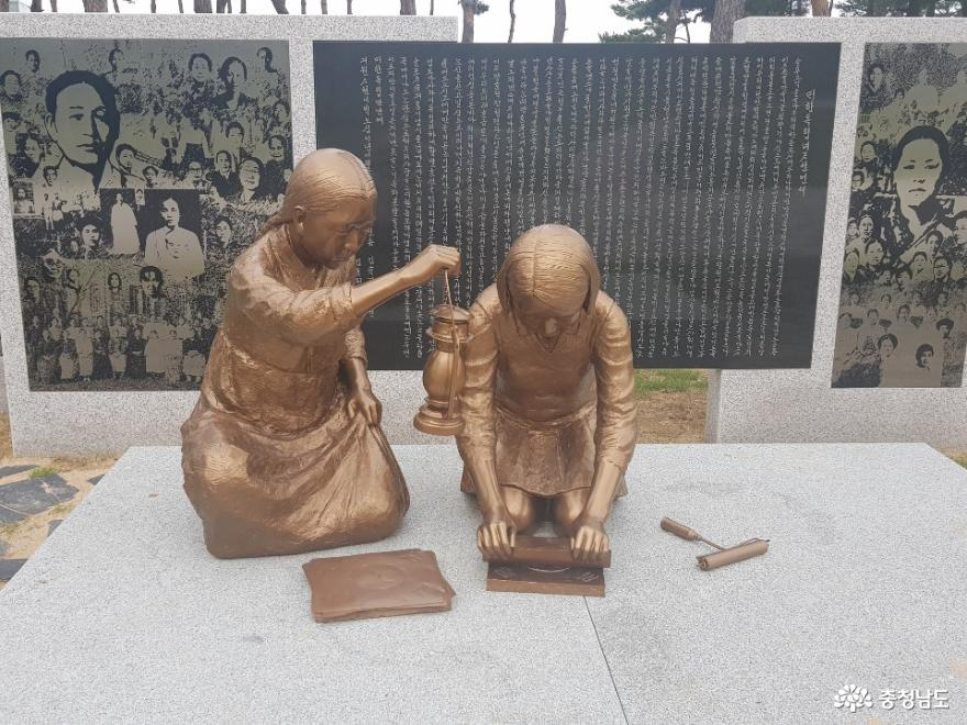 역사를 생각하게 되는 홍성 홍예공원 18