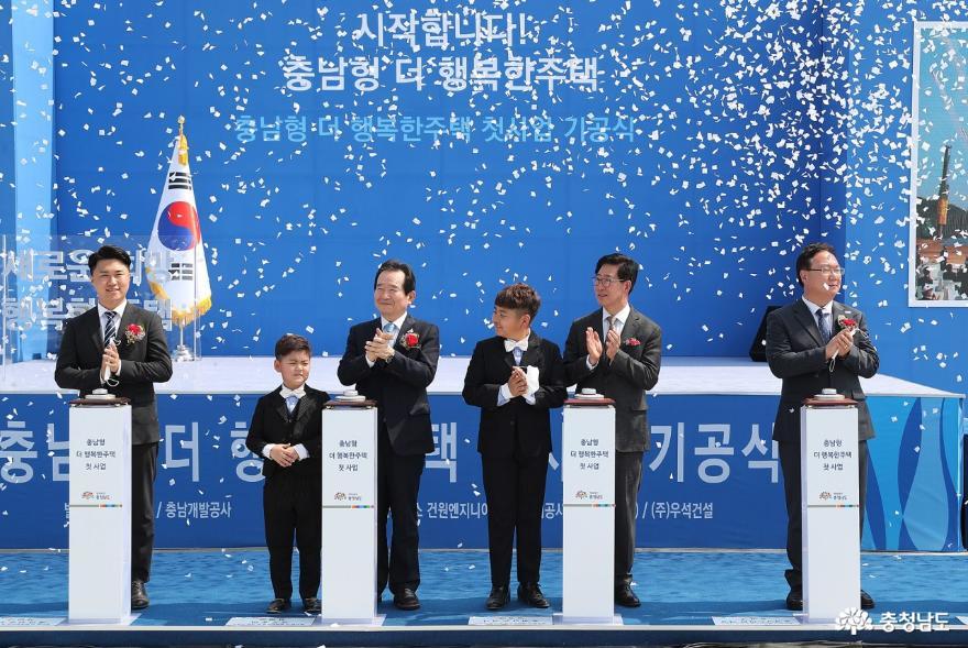 """""""저출산 극복 새 주거 모델 만든다"""" 4"""