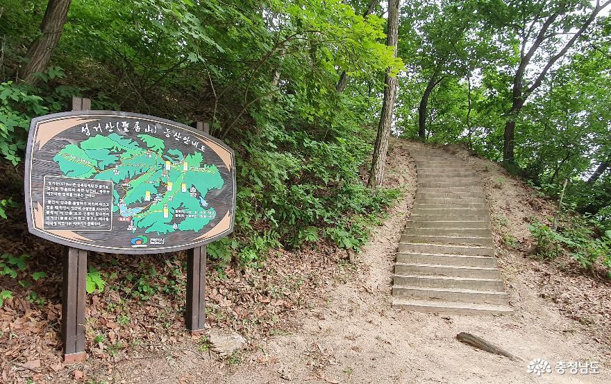 천흥저수지 성거산 트레킹 코스.