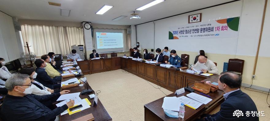 서천군, 청소년안전망 제1차 운영위원회 개최 1