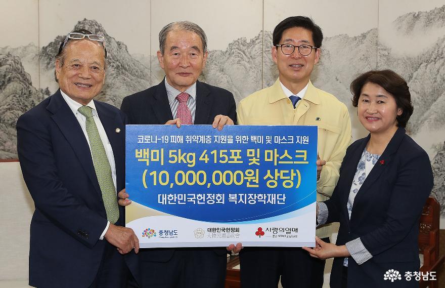사회적 배려 계층 위한 쌀 415포대 기부