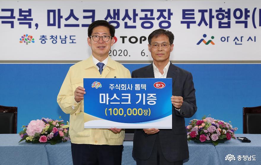 하루 300만장 생산…'마스크 공장' 유치