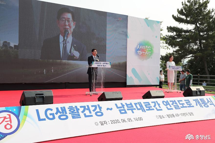 """""""도로·철도·항공 사업 국가계획 반영 최선"""""""