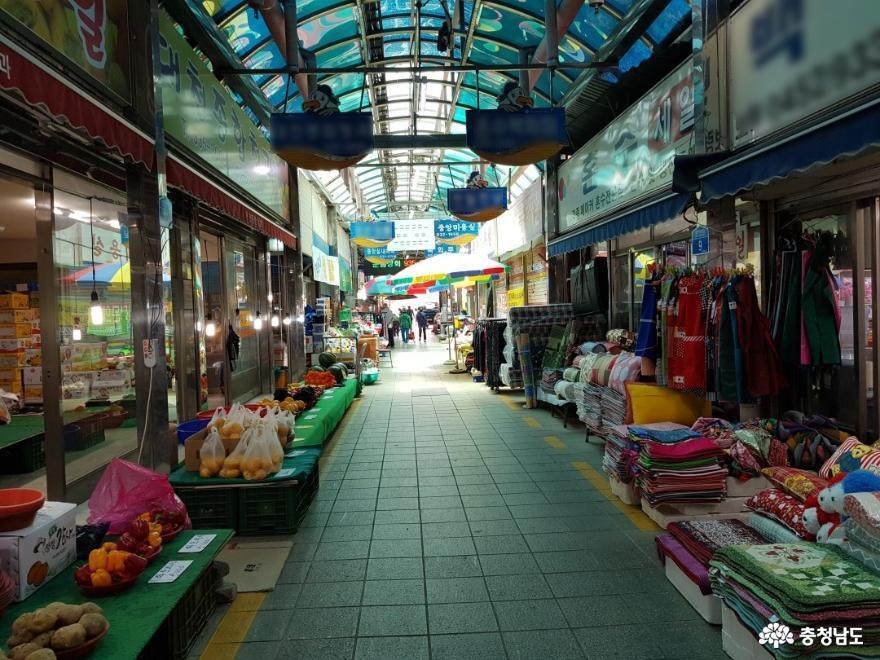 역사 깊은 유구한 전통의 보령중앙시장의 매력에 퐁당! 3