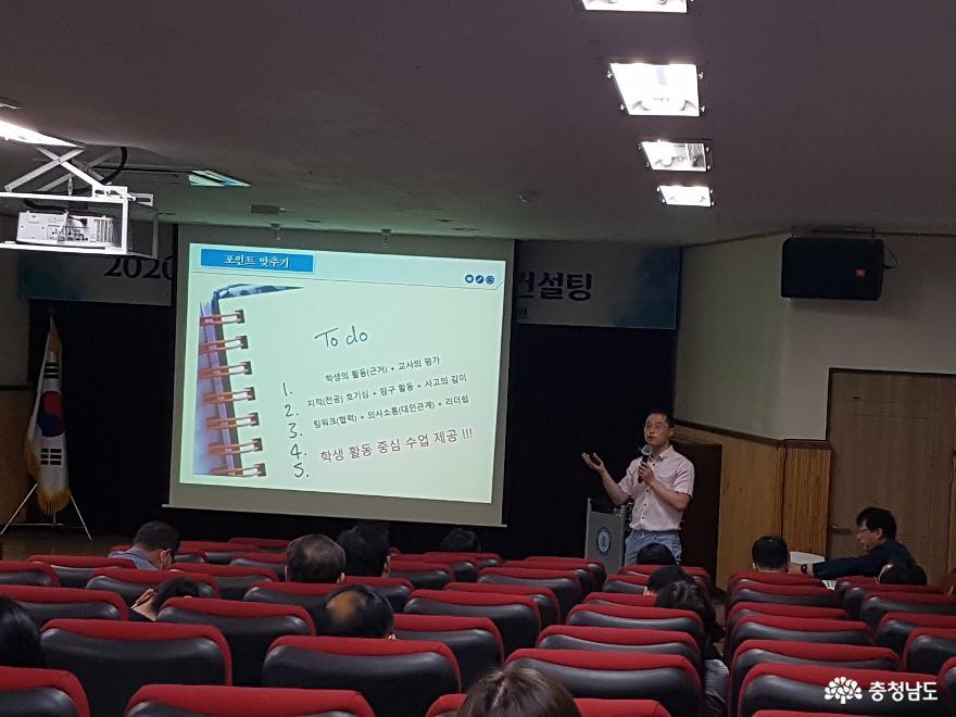 충남교육청연구정보원, '단위학교 진학컨설팅' 운영
