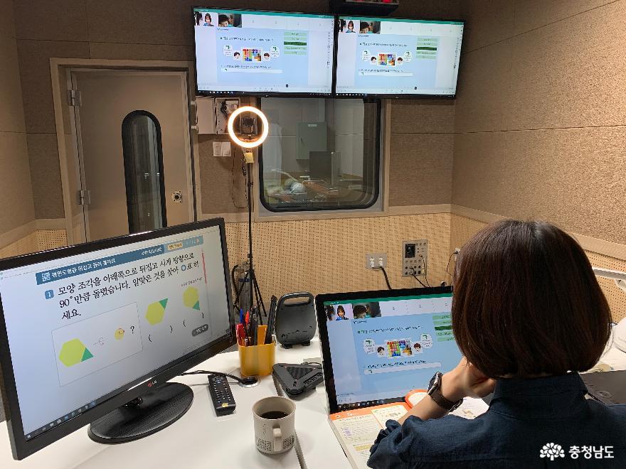 충남교육청연구정보원, 스쿨포유 온라인 수업 제공