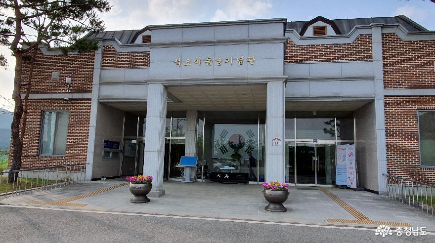 석오 이동녕기념관 전경.
