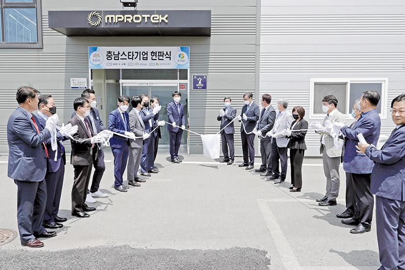 충남스타기업 15곳 지정… 강소기업 성장 지원