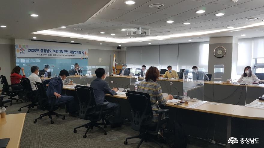 북한이탈주민 정착 지원 민·관 머리 맞대 2