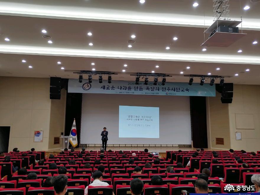 충남교육청, 민주시민교육 역량 강화 위한 민주시민학교 운영