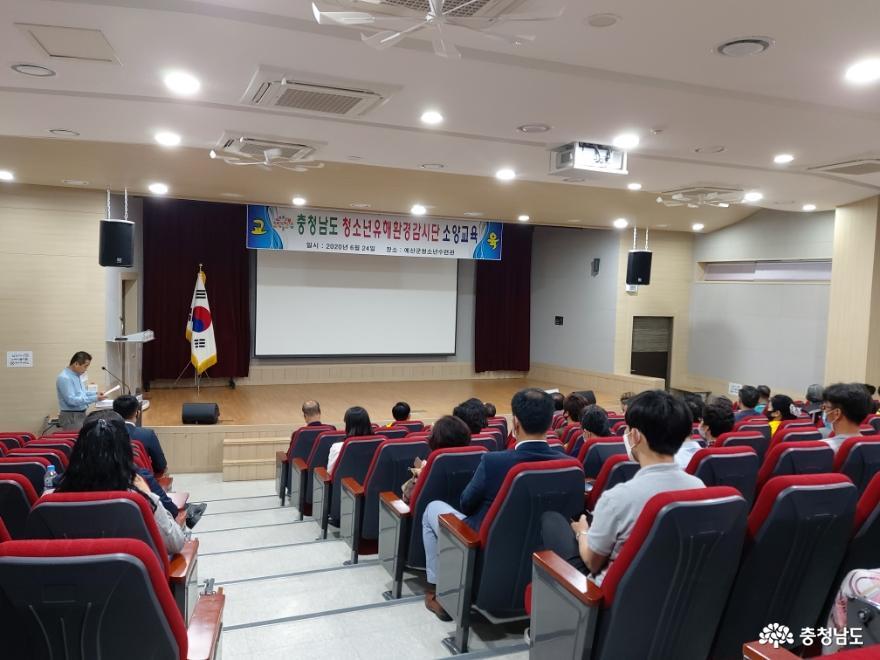 청소년유해환경감시단 역량 강화의 장 마련