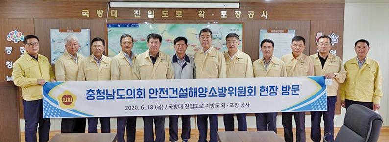 도로·지방하천 공사현장 점검