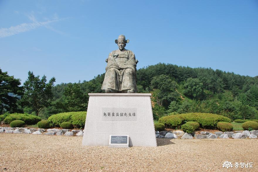 면암 최익현(勉庵 崔益鉉,1833~1906) 선생의 동상