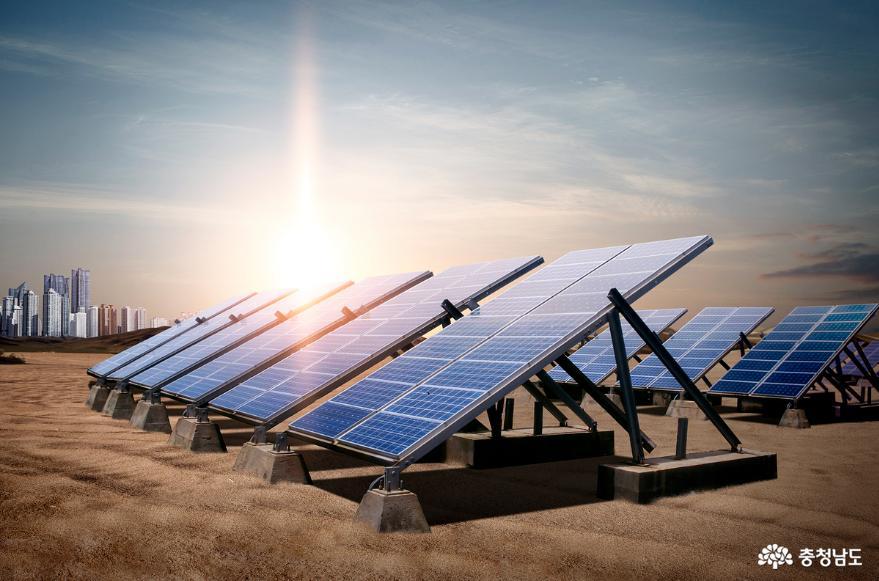태양광 설비로 온실가스 연 414톤 감축한다
