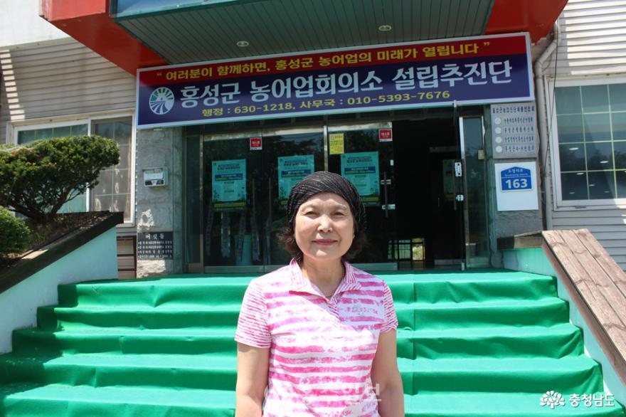 홍성군농어업회의소 설립, 농어업의 가치를 높인다