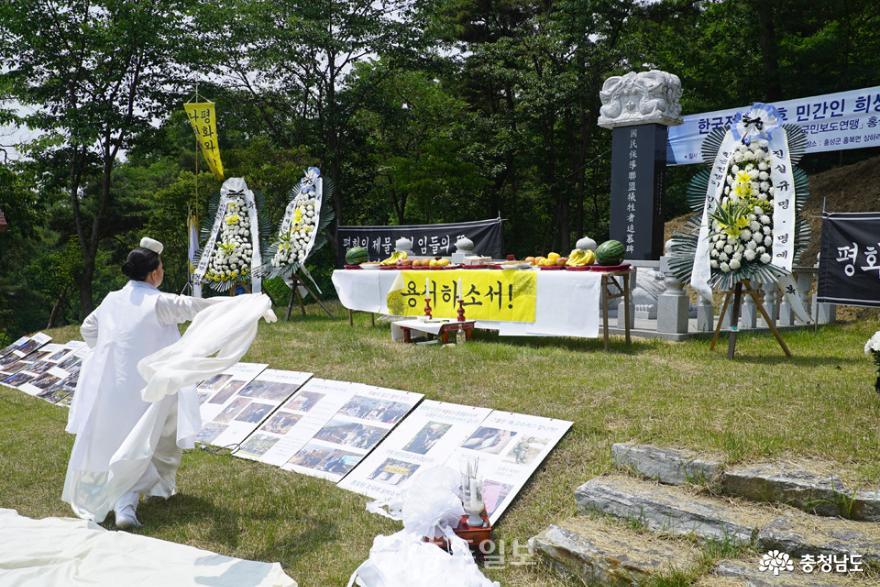 한국전쟁 70주년, 이제는 꼭 '민간인 학살' 진상을 밝혀야
