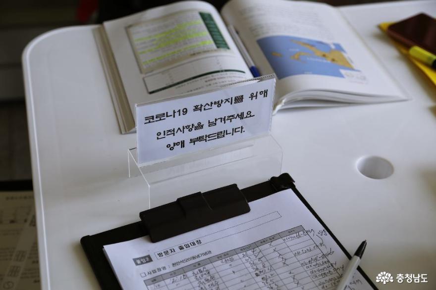 개관10주년 석오이동녕선생기념관을 찾아 4