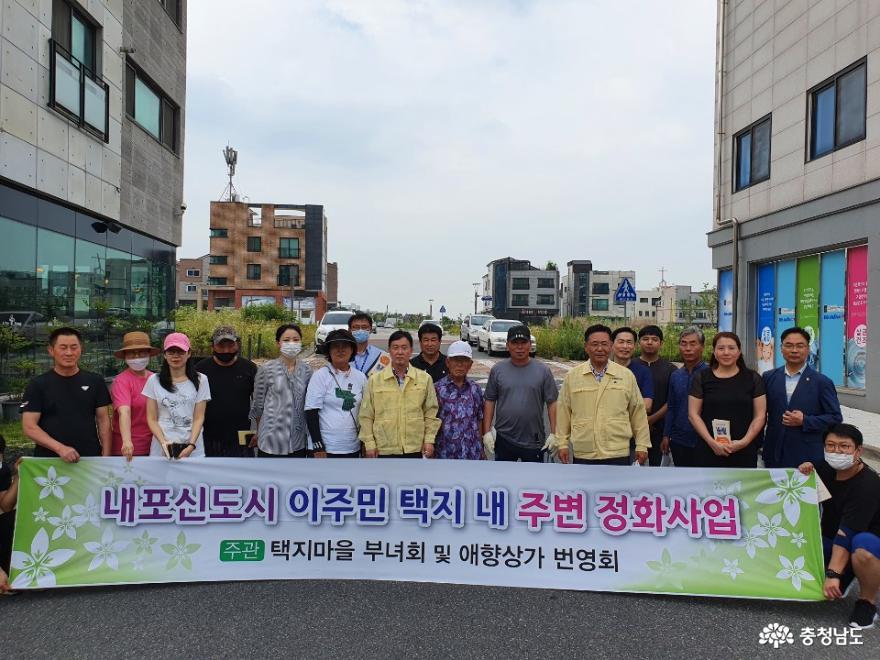홍북읍, 우리마을·우리상가 환경정리는 우리 손으로!