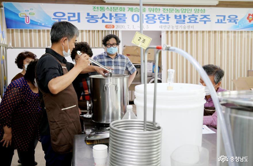 태안군, '쌀과 보리의 하모니' 발효주 교육 운영