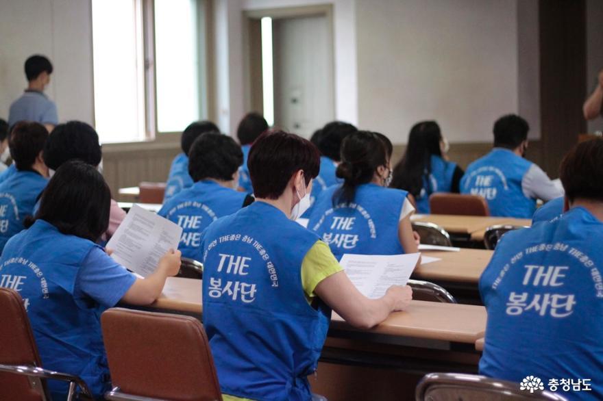 The 봉사단, 천안 신아원 아이들과 예쁜이비누만들기 봉사 3