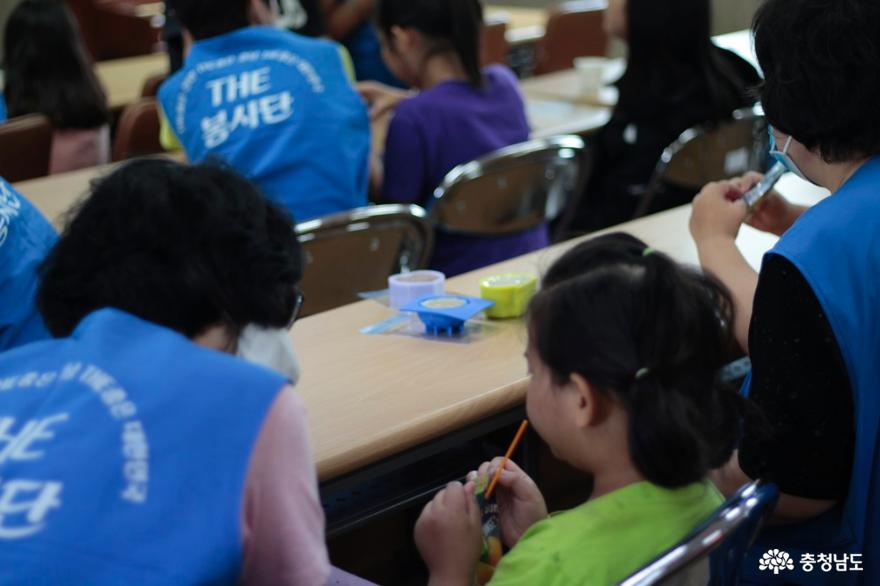 The 봉사단, 천안 신아원 아이들과 예쁜이비누만들기 봉사 11