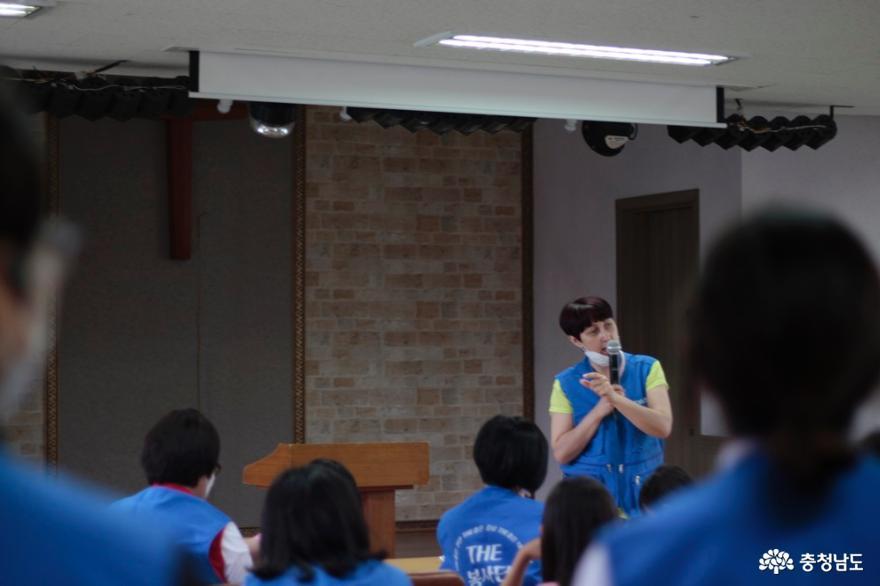 The 봉사단, 천안 신아원 아이들과 예쁜이비누만들기 봉사 14
