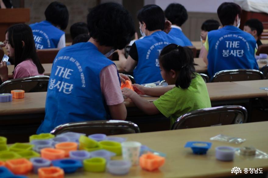 The 봉사단, 천안 신아원 아이들과 예쁜이비누만들기 봉사 5