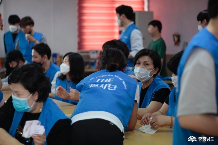 The 봉사단, 천안 신아원 아이들과 예쁜이비누만들기 봉사 12