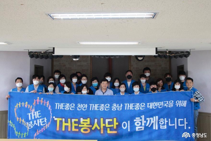 The 봉사단, 천안 신아원 아이들과 예쁜이비누만들기 봉사 22