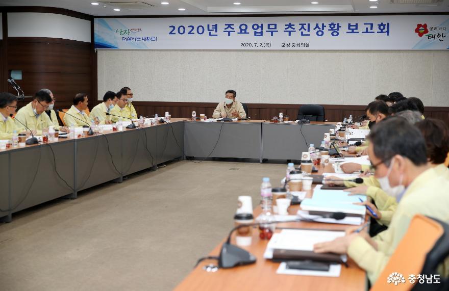 태안군 민선7기, '환황해권 해양경제의 중심축, 신해양도시 태안' 만든다! 2