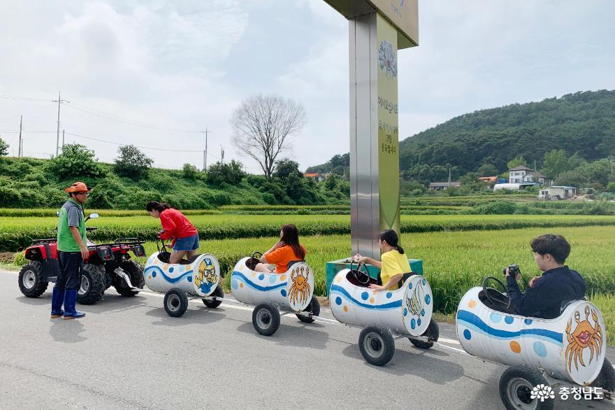 서산 웅도, 언택트 관광지 100선에 선정 사진