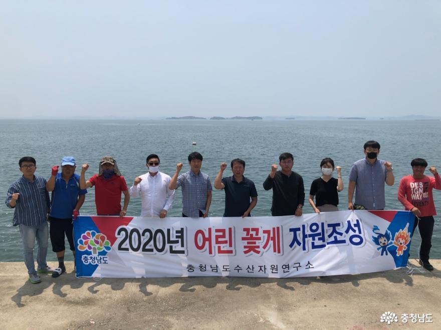 충남道-홍성군 천수만 수산자원조성 위해 협력
