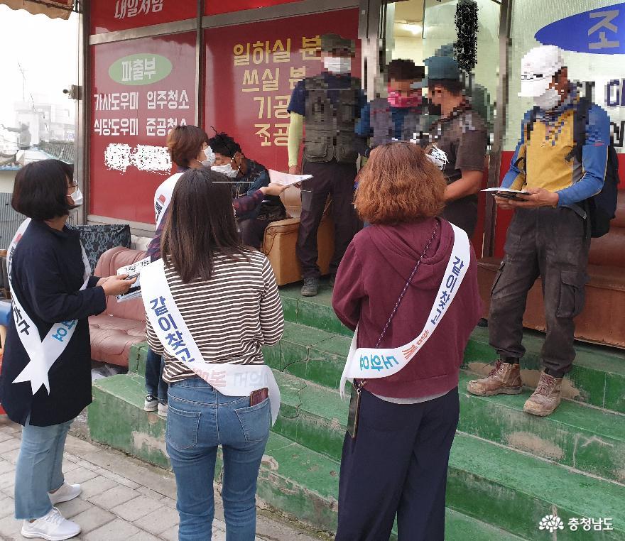 홍성군, 하절기 '복지사각지대' 집중 발굴
